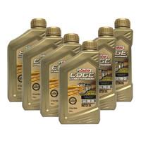 27日0点截止:Castrol 嘉实多 EDGE 极护 长效EP 5W-20 A1/B1 SN 全合成机油 1Qt*6瓶