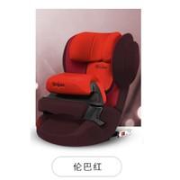 Cybex 赛百适 Juno 2-fix 安全座椅(9个月-4岁)
