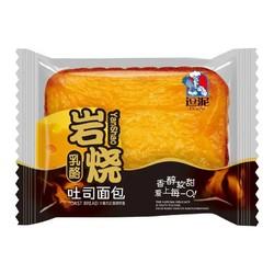 多口味混合装岩烧乳酪吐司紫米面包肉松夹心奶酪营养早餐零食批发