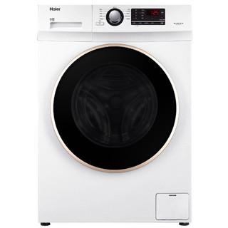 Haier 海尔 XQG90U1 9KG 洗烘一体机