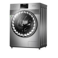 BEVERLY 比佛利 B1GV100EY 滚筒洗衣机 10公斤