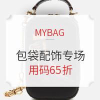 20点开始、海淘活动:MYBAG 精选包袋配饰专场促销(含MK, Coach, Tory Burch等)