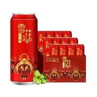 限广东:Snowbeer 雪花啤酒 11.5度 脸谱花脸(概念系列)500ml*12听 *2件