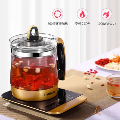 韩国现代养生壶全自动加厚玻璃电煮壶多功能电热烧水壶花茶煮茶器