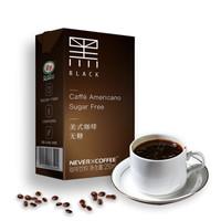 京东PLUS会员:NEVER COFFEE 即饮拿铁/美式咖啡 250ml*6盒