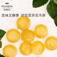 88VIP:RICHORA 瑞琪奥兰 10+蜂蜜薄荷糖润喉糖 54g*4袋