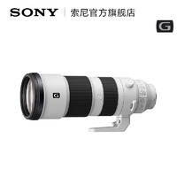 Sony/索尼 SEL200600G 全画幅超远摄变焦G镜头