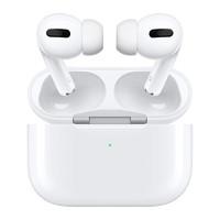 聚划算百亿补贴:Apple 苹果 AirPods Pro 主动降噪 真无线耳机