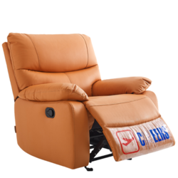 CHEERS 芝华仕  K9780 头等舱功能沙发 单人位 爱马橙