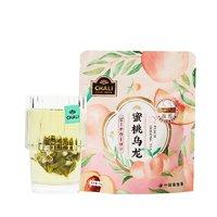 88VIP:Chali 茶里 花草茶叶水蜜桃乌龙茶包 21g *3件