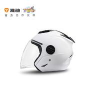 百亿补贴:雅迪电动车头盔601型3C四季通用头盔
