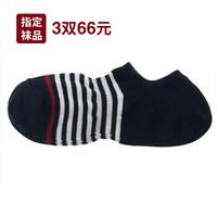 無印良品 MUJI 男式 合腳直角 運動船襪 深海軍藍X橫條 25-27cm