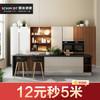 司米整体橱柜定制石英石台面现代简约厨柜厨房小户型橱柜定制 999/米