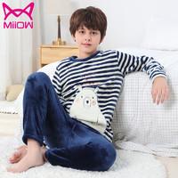 MiiOW 猫人  儿童法兰绒睡衣套装
