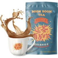 谷康穗 GI爆炸奶茶   4茶包+4奶包+2谷物伴侣 *3件