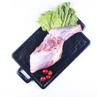 首食惠 新西兰羔羊前腿 1.2kg + 原切S级板腱烤肉片 200g *3件
