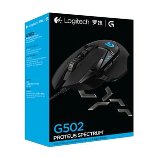 Logitech 罗技 G502 有线鼠标 黑色 12000DPI