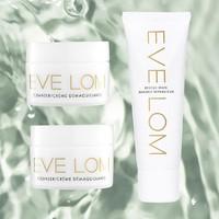 考拉海购黑卡会员 : EVE LOM 皮肤护理套装(洁颜霜20ml*2瓶+急救面膜50ml)
