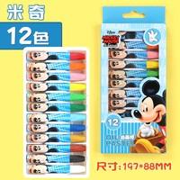迪士尼 儿童油画棒 12色