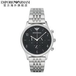 Armani阿玛尼钢带手表男 商务大气时尚石英腕表潮AR1863