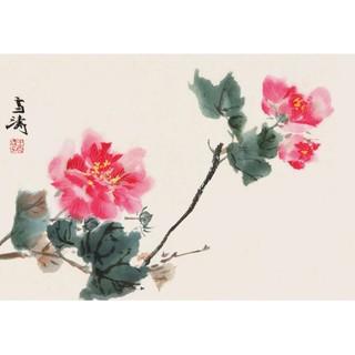 荣宝斋木版水印 国画 装饰壁画 王雪涛 芙蓉 32*42cm画片
