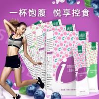 绿瘦(LVSHOU) 代餐粉6g/袋*15袋/盒 混合4盒装