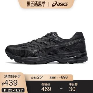 ASICS/亚瑟士2020秋冬GEL-FLUX男士跑鞋缓震透气运动鞋 黑色/黑色 42