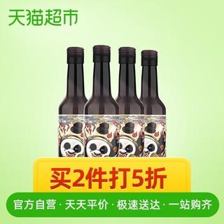 张裕红酒菲尼潘达半干红小瓶装188ml*4瓶葡萄酒熊猫 *2件