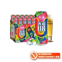 88VIP:YANJING BEER  燕京啤酒  8度小度酒U8啤酒   500ml*12听 *2件