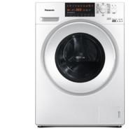 Panasonic 松下 XQG90-NG90WY 洗烘一体机 9kg 白色