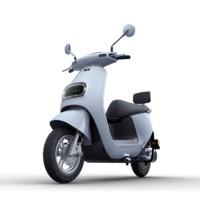 Yadea 雅迪 M8冠能版 增程电动车