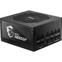 百亿补贴:MSI 微星 MPG A650GF 额定650W 全模组电脑电源(80PLUS金牌/十年质保/全日系电容)