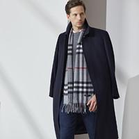 鄂尔多斯MEN'S 秋冬可脱卸鹅绒内胆保暖羊毛羊绒男士大衣