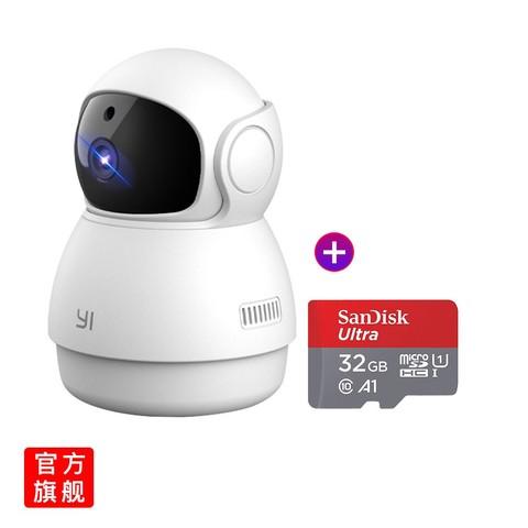 32GH8家用夜视AI智能360旋转小米无线云台监控摄像头