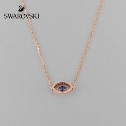 SWAROVSKI 施华洛世奇 5448611 跳动的心恶魔之眼水晶项链