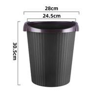 MICIUDAD/谜城 家用垃圾桶 7升(带压圈)