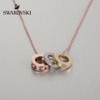 SWAROVSKI 5412406 ADMIRATION 三合一戒指项链