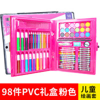 柏彩 PVC水彩笔套装 98件