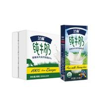 25日10点、88VIP:兰雀 德臻脱脂纯牛奶 200ml*24盒 *3件