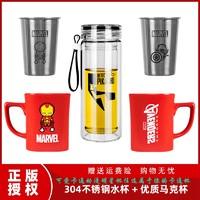 移动端 : 皮卡丘钢铁侠不锈钢杯搭配陶瓷马克杯儿童喝水杯家用杯男女茶杯