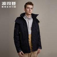 暖爱季:BOSIDENG 波司登 B90141547DS 男士中长款羽绒服