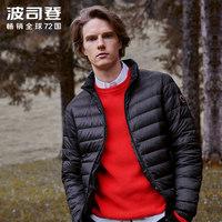 暖爱季:BOSIDENG 波司登 B90131011 男士轻薄羽绒服