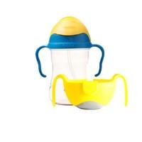 b.box 迪士尼系列 宝宝吸管水杯+三合一碗套装