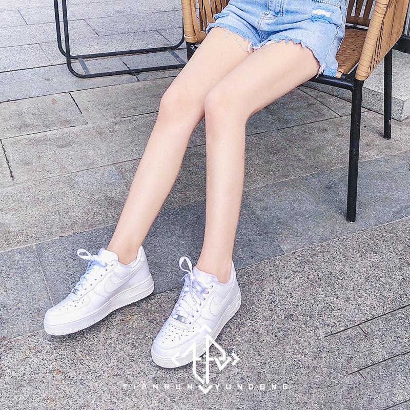【黑卡会员9.9元秒】Nike 耐克 Air Force 1 AF1 空军一号 男女款 小白鞋 休闲板鞋 314192-117