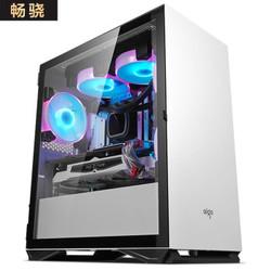 畅骁 裂魂G1锐龙版 R3 3100/8G/256G/GTX1650 4GD6
