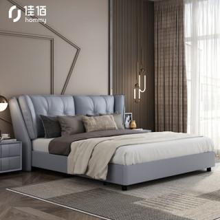 佳佰 北欧简约真皮床 灰色 1.8m(单床)