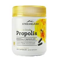 Streamland新溪岛蜂胶软胶囊原胶200粒增加免疫力新西兰进口蜂蜜 *4件