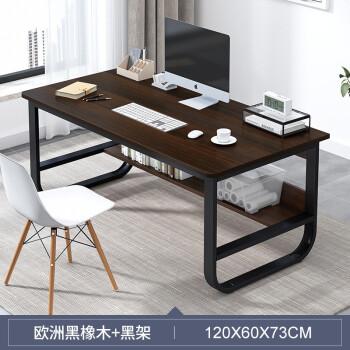 职员四人位办公桌公司员工桌隔断工作位组合办公家具简约现代风