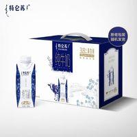 百亿补贴:特仑苏 纯牛奶梦幻盖高端系列 250ml*10瓶