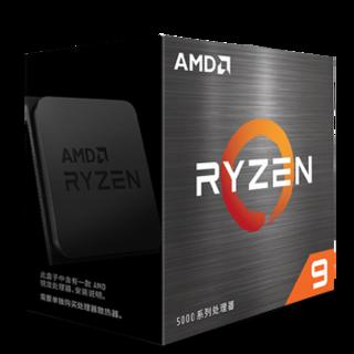 AMD 锐龙系列 R5-5600X CPU处理器